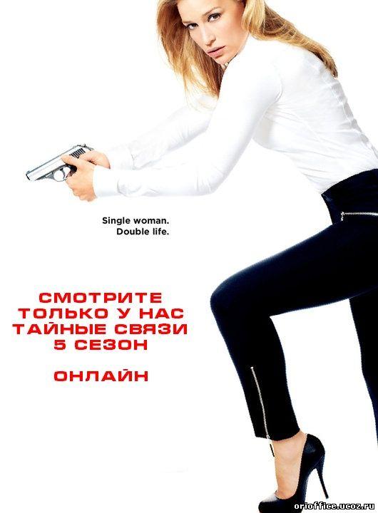 Фильмы список лучших фильмов Обещание